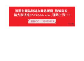 0594666.com