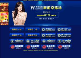 1211suncity.com