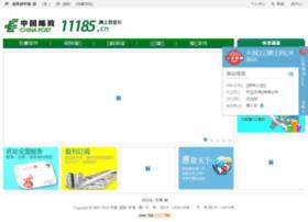183.com.cn