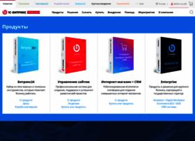 1c-bitrix.ru