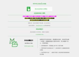 2016tz.com