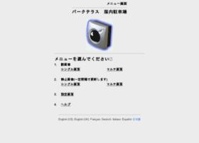 210-232-027-222.jp.fiberbit.net