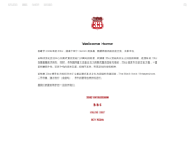 33oz.com