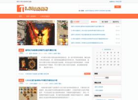 360il.com