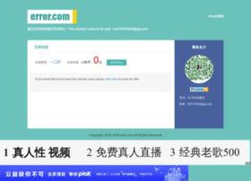 3czone.com