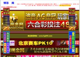 55by.net