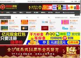 580xinxi.com
