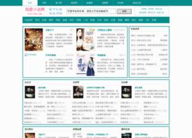 5ilrc.com