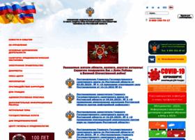 61.rospotrebnadzor.ru