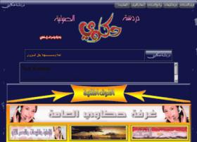 7kaawi.net