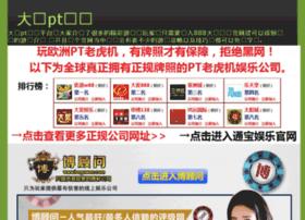 86chu.com