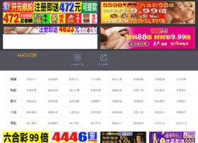 98rq.com