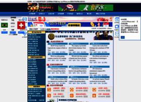 999tong.com