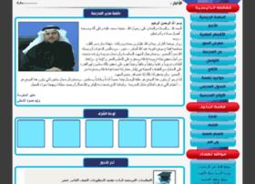 a-aljaber-sch.net