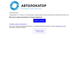 a.autolocator.ru