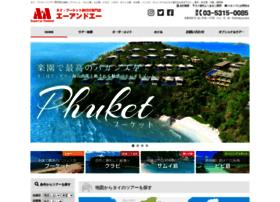 aatour.co.jp
