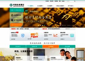 abchina.com