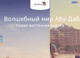 abudhabi.vesti.ru