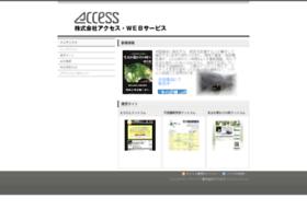 accnet.co.jp