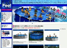 address.co.jp