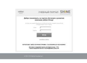 adidas.websoft.ru