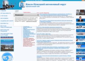 adm.yanao.ru