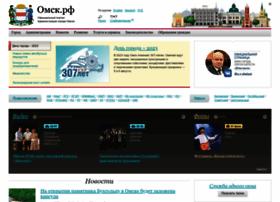 admomsk.ru