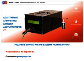 adopt-zu.soroka.org.ua