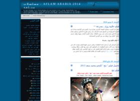 aflam-egypte.blogspot.com