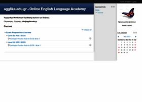 agglika.edu.gr