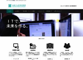 agilecore.co.jp