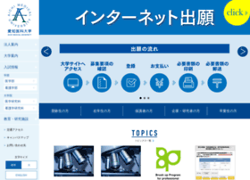aichi-med-u.ac.jp