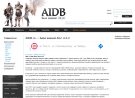 aidb.ru
