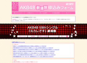 akb48.chara-ani.com