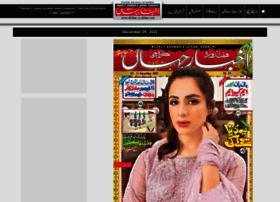 akhbar-e-jehan.com