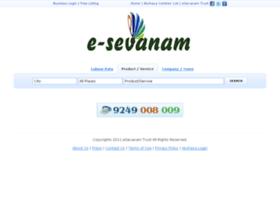 akshayaesevanam.com