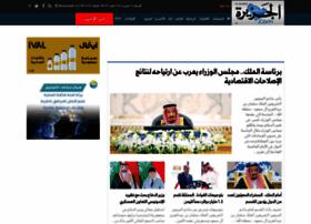 al-jazirah.com.sa