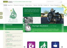alahlia.com.sa
