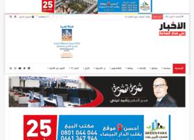 alakhbar.press.ma