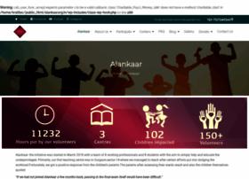 alankaar.org.in