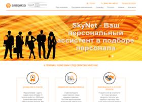 aleanza.com.ua