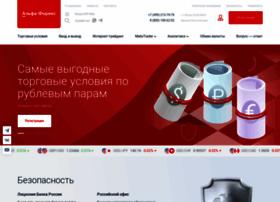 Alfa-forex.com