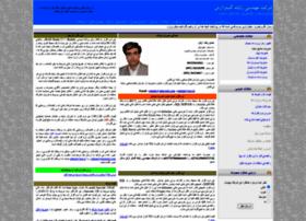 aliarash.com