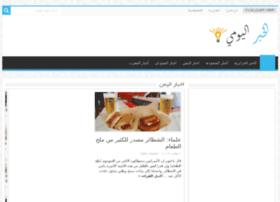 aljazeera-sport.tv