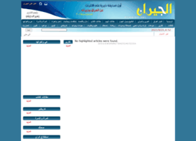 aljeeran.net