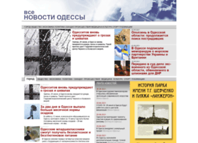 allnews.od.ua