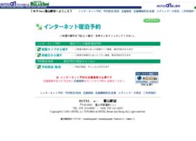alpha1toyama.relax-inn.jp