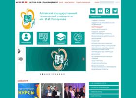 altstu.ru