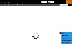 amakusa-web.jp
