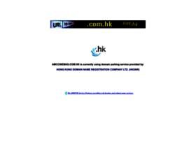 amccinemas.com.hk